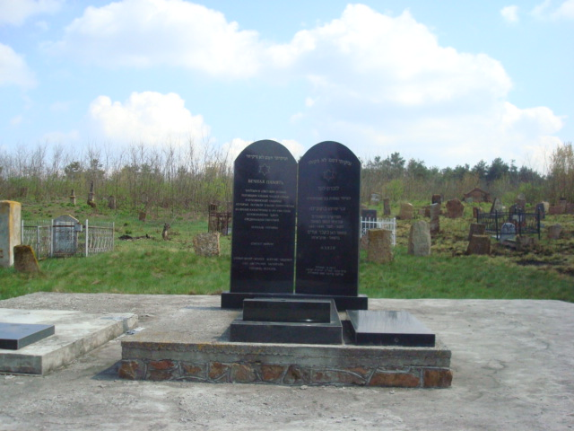 new_monument_placed_on_a_massive_grave_of_the_bershad_getto_jews.jpg